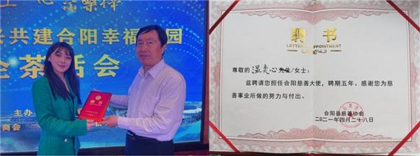 """繁星互娱温奕心勇战央视舞台 《一路生花》斩获""""黄金选手""""荣誉"""