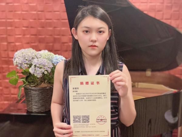 钢琴家廖偲婕奏响《湾区少年梦》,青年楷模用善举播撒爱心!