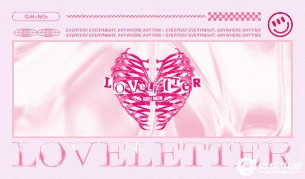柔情与疯狂同在——绯色地平线发布单曲《Love Letter》