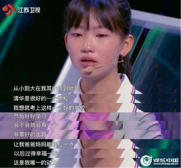 """《超脑少年团》刘洁洁惹哭观众 """"打击式""""育儿""""惹恼""""伊能静570.jpg"""