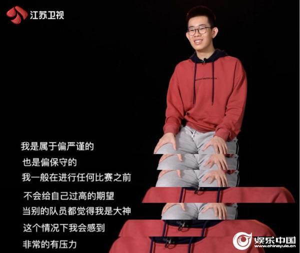 """《超脑少年团》刘洁洁惹哭观众 """"打击式""""育儿""""惹恼""""伊能静822.jpg"""
