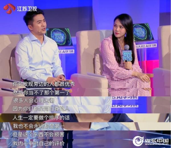 """《超脑少年团》刘洁洁惹哭观众 """"打击式""""育儿""""惹恼""""伊能静961.jpg"""