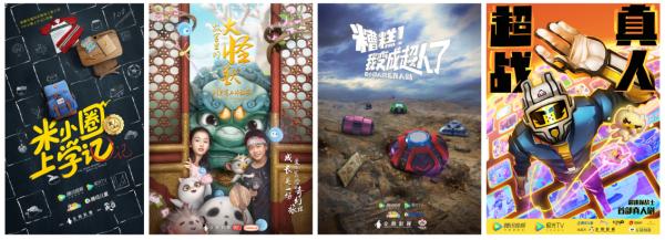 """腾讯视频联合重庆少儿频道打造""""小企鹅乐园""""动画剧场,守护孩子快乐成长"""