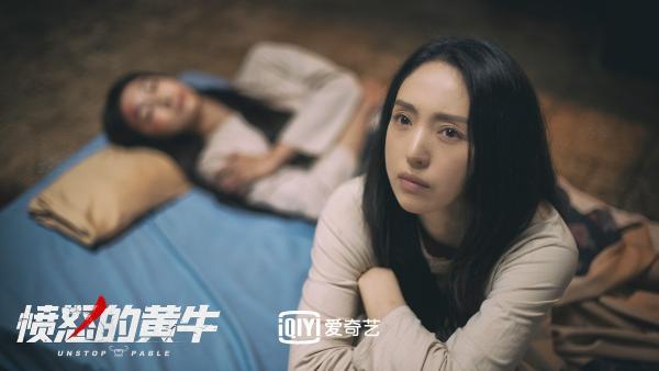 中国版《愤怒的黄牛》定档8月6日 动作巨星吴樾激斗悍匪守护娇妻