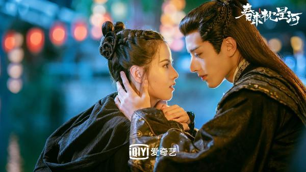 《春來枕星河》定檔8月31日 羅正黃日瑩演繹養眼清甜戀