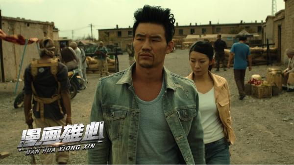 軍事動作電影《漫畫雄心》8月31日上線 謝孟偉等實力打星集結守望和平