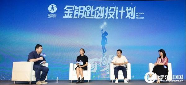 """""""金钥匙创投""""× 快手定义未来十年内容新方向 开拓中短剧集蓝海"""