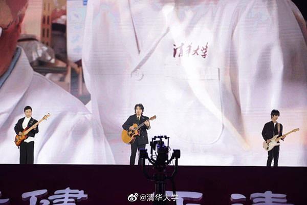 """清华大学110周年校庆 """"清华男团""""水木年华齐聚母校共庆生辰"""