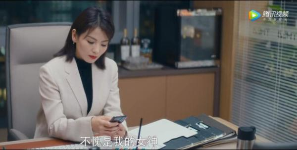 《我是真的爱你》刘涛同款冰吧丨职场女强人工作不忘生活质量!