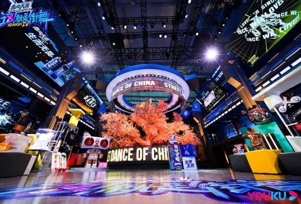 《这!就是街舞》第四季舞美曝光 韩庚刘宪华王一博张艺兴入驻四大潮流舞蹈房