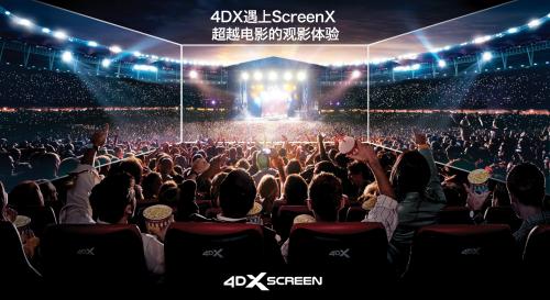 索尼影视娱乐公司与CJ 4DPLEX宣布达成战略合作:三年上映多达15部SCREENX和4DX版本电影