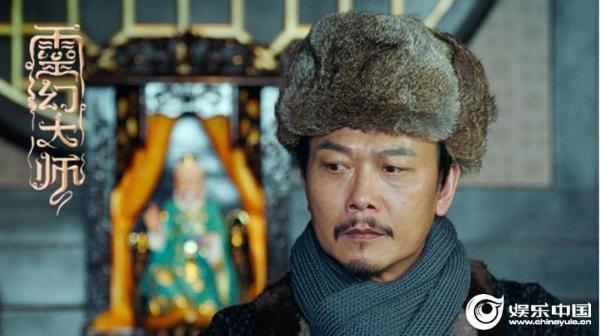 《灵幻大师》定档8月27日登陆腾讯视频 灵幻道长降妖术法激斗群狼