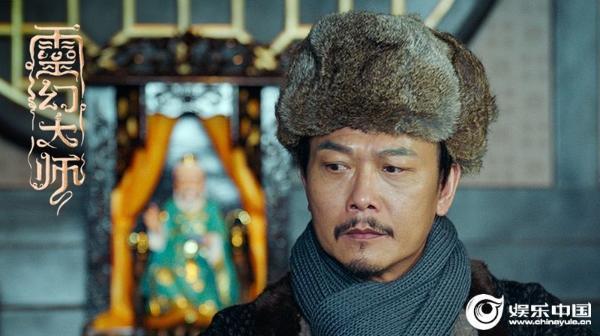 《灵幻大师》今日登陆腾讯视频 钱小豪仗剑除妖魔 善念守苍生