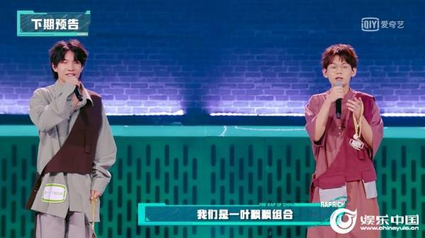《少年说唱企划》二公舞台来袭 GAI王以太犀利点评灵超新舞台