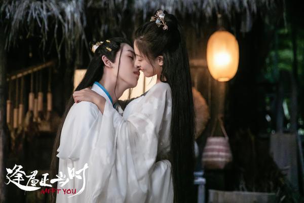《逢君正當時》8月27日騰訊視頻獨播 秋日甜點劇浪漫來襲