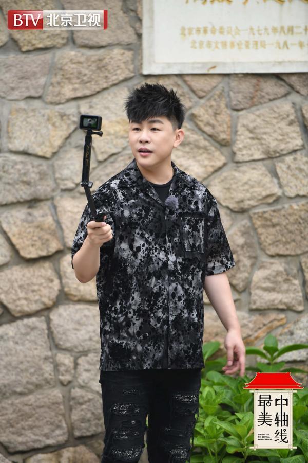 胡彦斌蔡国庆符龙飞永定门路演 《最美中轴线》传唱英雄故事
