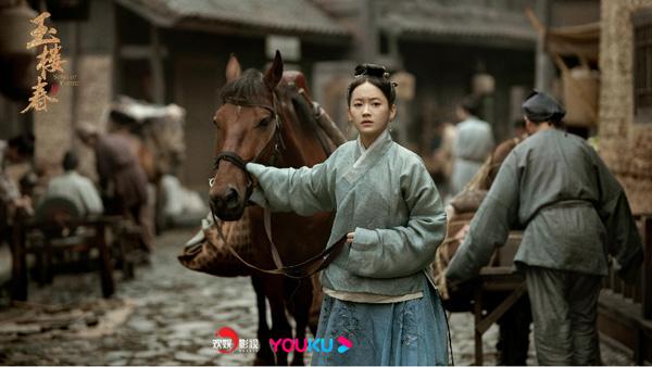 """《玉楼春》阐释中国式家庭的喜与乐,林少春正式开启""""治家""""模式"""