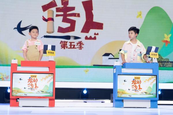 """《龍的傳人5》李泊廷""""王者""""回歸 """"一挑四""""能否成功?"""