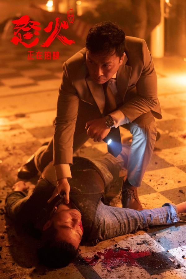 宣传曲《怒火》上线 在甄子丹的实战行动太过瘾了