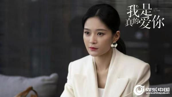 《我是真的爱你》陈娇蕊威胁莫铭 萧嫣与郝总饭局谈崩