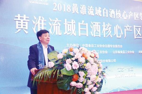 洋河股份董事长 王耀:酒企要抓住消费升级机会