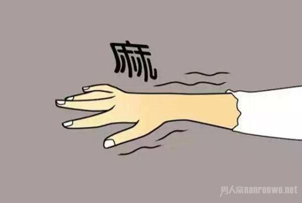 经常手麻动不了 这是身体发出的信号 不可忽视!
