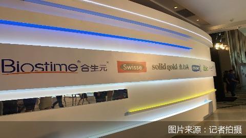 设Swisse子品牌 发力宠物营养品业务 健合的下一个增长极在哪
