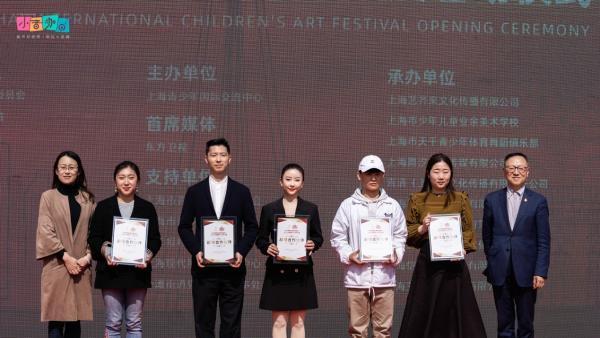 由小音咖冠名承办的2021上海国际少儿艺术大典正式启动