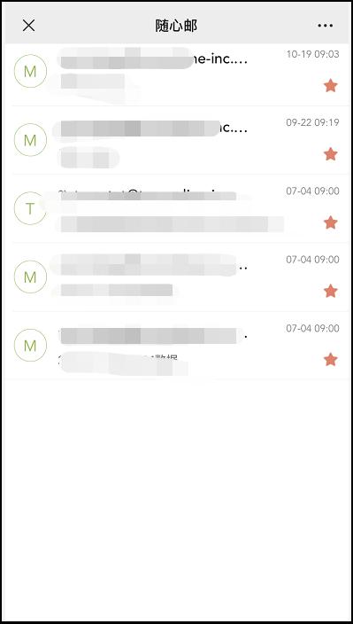 TOM随心邮,微信能否收藏邮件?