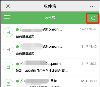 TOM随心邮,在微信里怎么搜索邮件?
