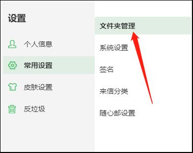 怎样创建新文件夹?