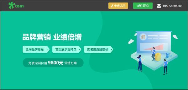 seo关键词优化价格?网络营销推广外包多少钱?