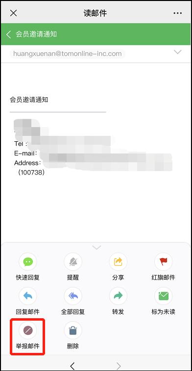 邮箱垃圾邮件怎么处理?垃圾邮件功能详解
