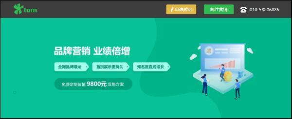 百度网络推广,百度seo推广排名优化外包,7天见效