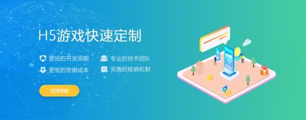 助力全行业H5营销-TOM游戏开发平台