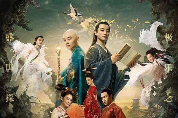 第12届亚洲电影大奖,陈凯歌《妖猫传》拿下四项大奖...