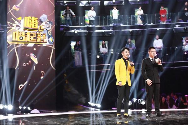 """国内综艺首开""""百人同台共唱""""先河 《嗨,唱起来!》要给爱唱歌的""""麦霸""""一个大舞台"""