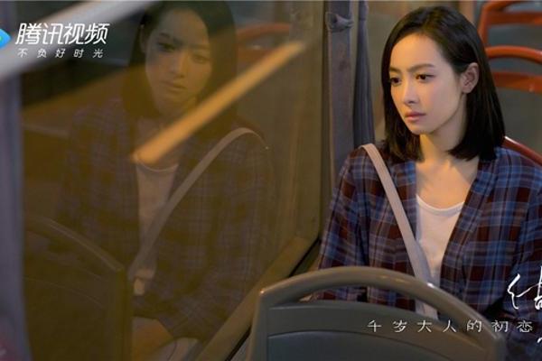 《结爱•千岁大人的初恋》宋茜黄景瑜声临其境,原声独...