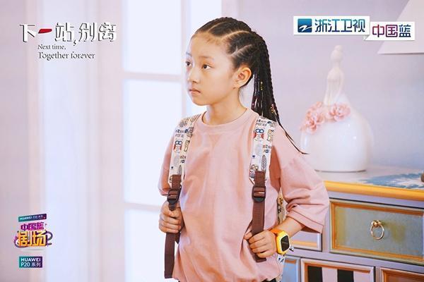 """浙江卫视《下一站,别离》秋夏cp""""甜怼""""发糖 女儿..."""