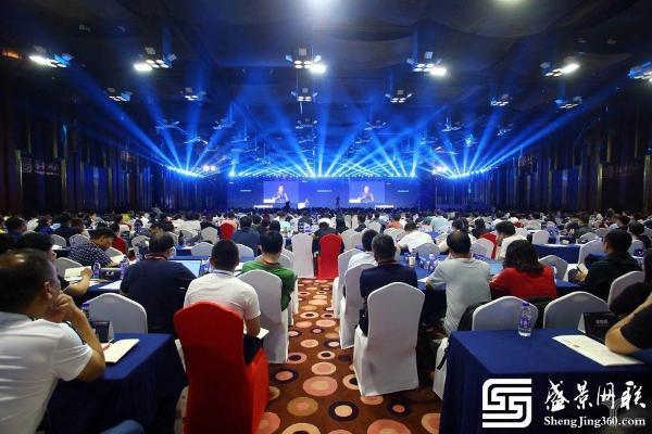 汪浩在盛景创新汇年度盛典分享:好享家的产业路由器之路