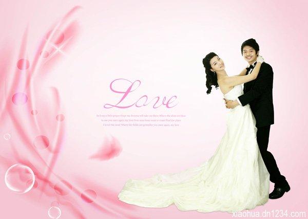 结婚的爱情宣言