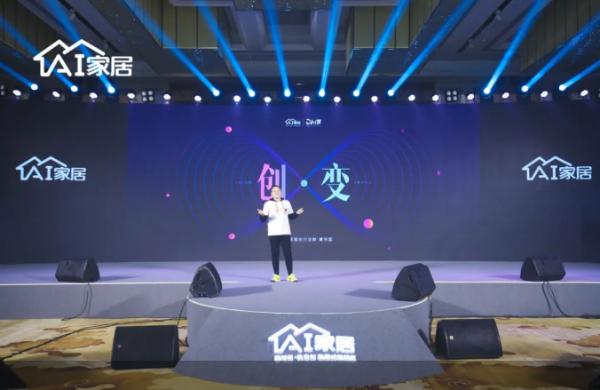 打造中国家居社区第一品牌 AI家居底气何在?