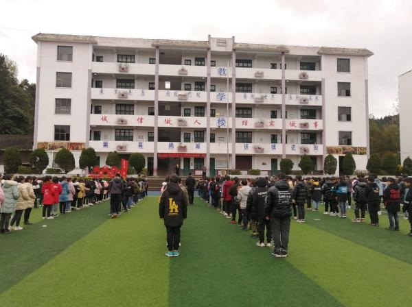 从江县庆云镇中心小学上好新学期安全教育第一课