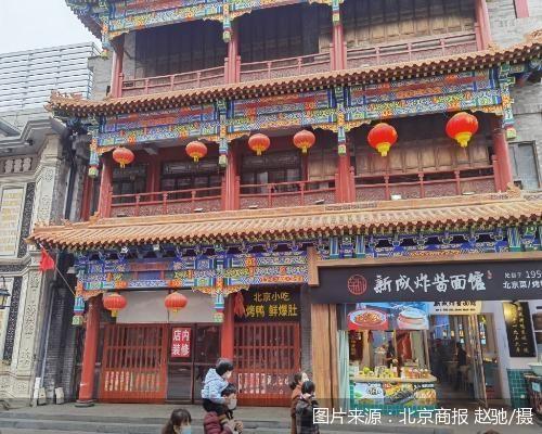 北京最后一家店狗不理餐饮路在哪里?