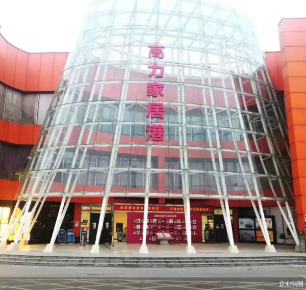 灯具港转型家居港 高力谋建北京家居消费新地标