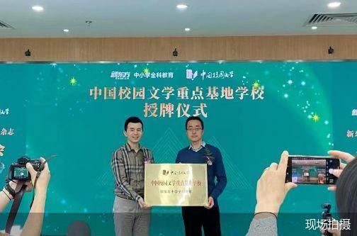 提升学生语文综合素养 新东方与《中国校园文学》杂志达成合作