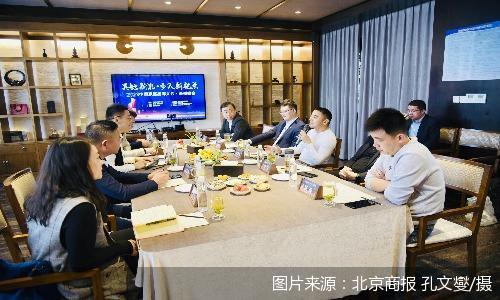 2021中国家居品牌大会•苏州峰会启幕