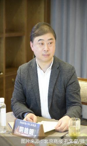 金螳螂集团副总裁尹:谁赢得供应链 谁就赢得世界