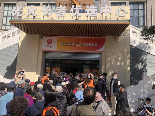 独家|疫情冲击下全面转战社区居家 北京首家老年用品超市驶入驿站新赛道