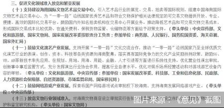 发改委5条举措支持游戏、演艺等产业落地 文旅融合下的海南机遇